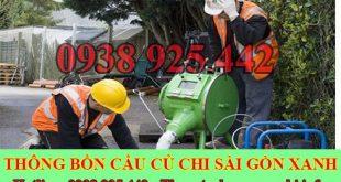 Thông cống nghẹt Biên Hòa Đồng Nai Môi Trường Xanh